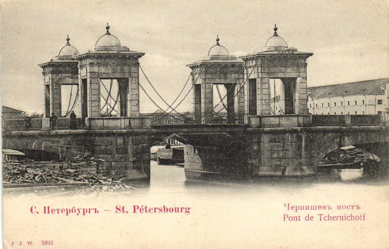Чернишев мост