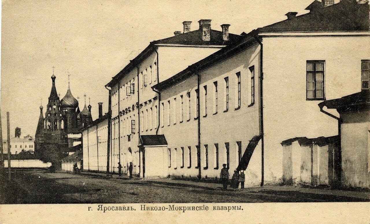 Мануфактура Малая Ярославская (казармы Николо-Мокринские)