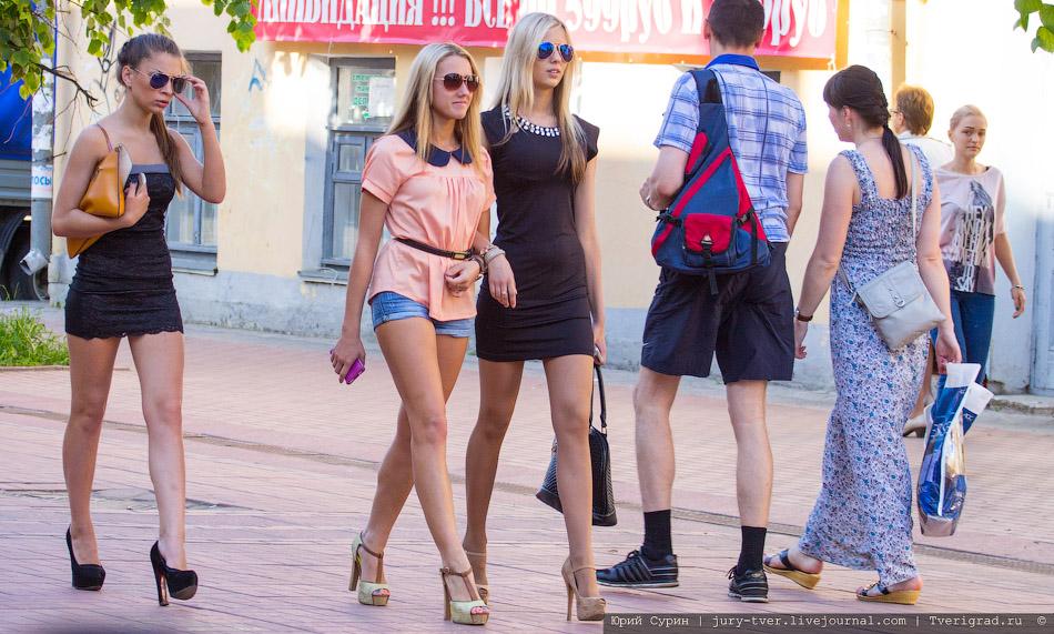 Телочки на улице