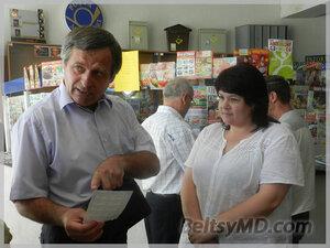 Презентация новых марок Пошта-Молдовей — в Бельцах