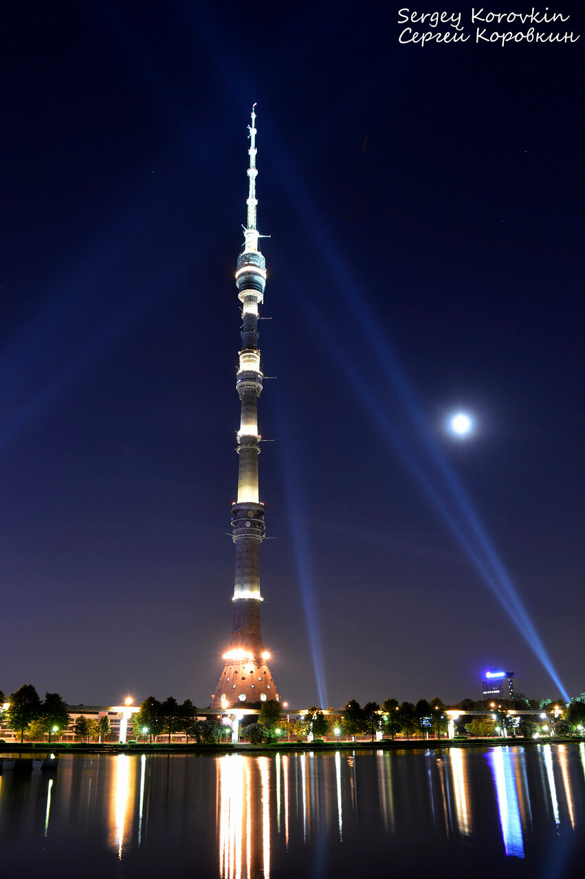 Останкинская башня №2