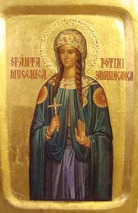 Sf. Fotini samariteanca.jpg