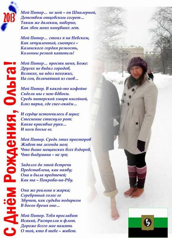http://img-fotki.yandex.ru/get/9161/13753201.19/0_7f317_2096cec5_XL.jpg