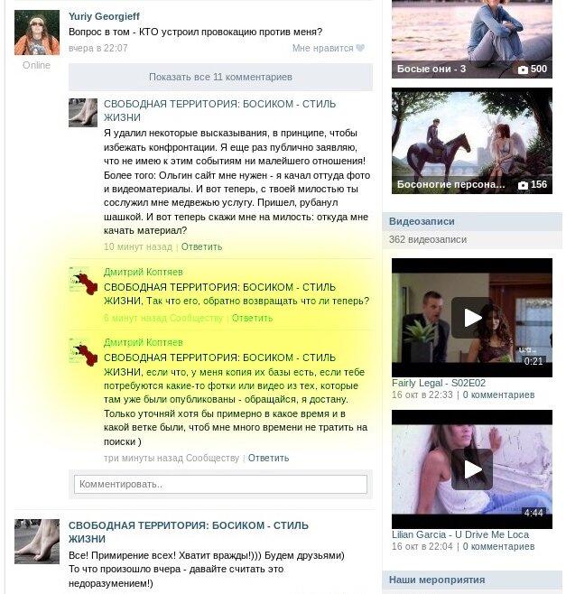 http://img-fotki.yandex.ru/get/9161/13753201.21/0_871dc_2558d7ee_XL.jpg