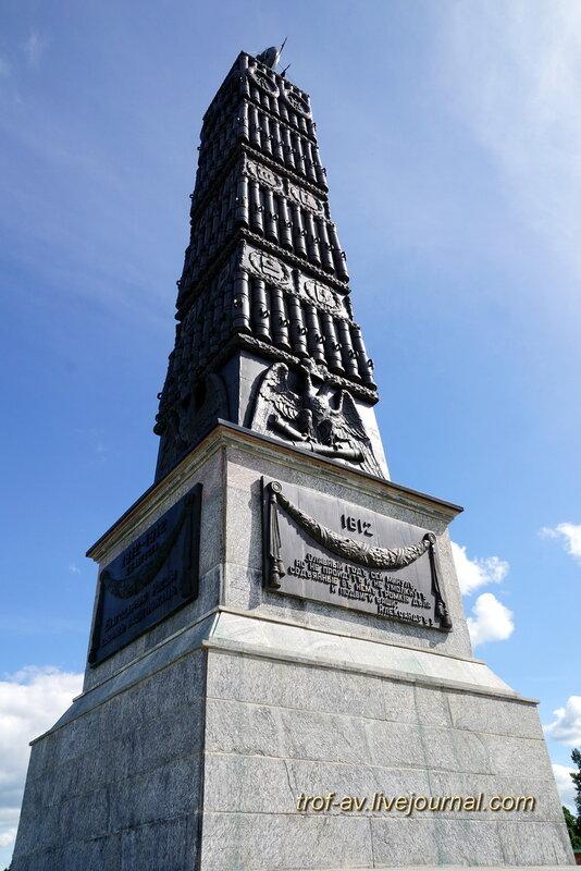 Памятник Благодарная Россия своим защитникам, в честь 100-летия Бородинского сражения