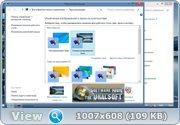 Windows Embedded 8.1 RTM 6.3.9600 Industry Pro 32 bit