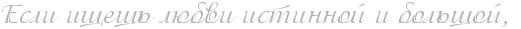 http://img-fotki.yandex.ru/get/9161/176466128.69/0_bfa97_49af2cd2_orig