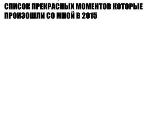 Новогодние картинки 2015-2016
