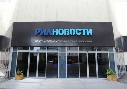 Новости о пятидневке в школах россии