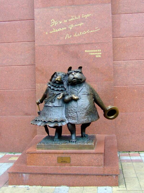 Композиция навеянная  стихотворением Маяковского