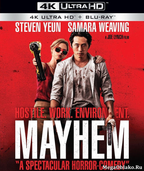 Эксперимент «Офис» 2 / Mayhem (2017/BDRip/HDRip)