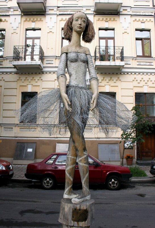 скульптура балерина стретинская киев