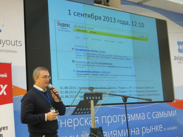 Андрей иванов контекстная реклама
