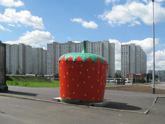 Киоск в Братееве, 18 июня 2013 г., CC0/public domain