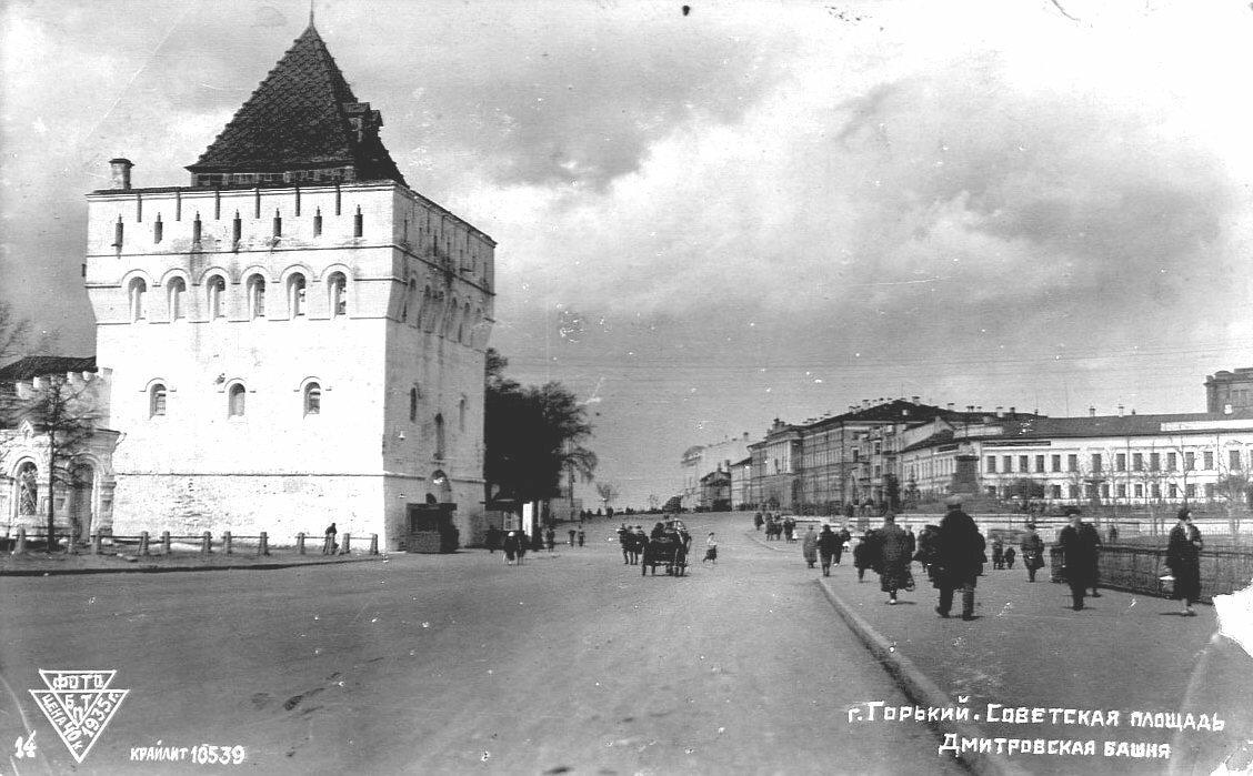 1935. Советская площадь