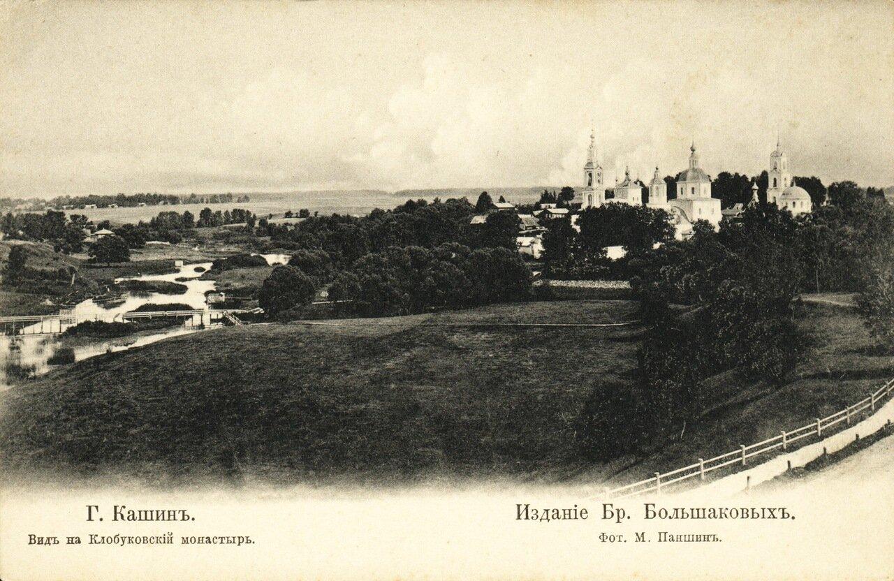 Вид на Клобуковский монастырь