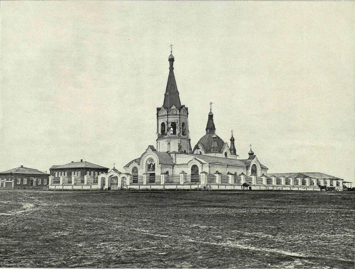 Соборная церковь