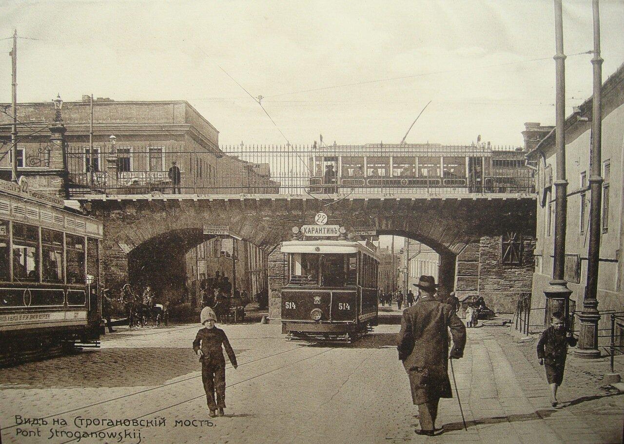 Вид на Строгановский мост