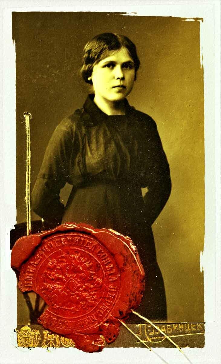 Казаковцева Аполлинария. Ученица Пермской Мариинской женской гимназии