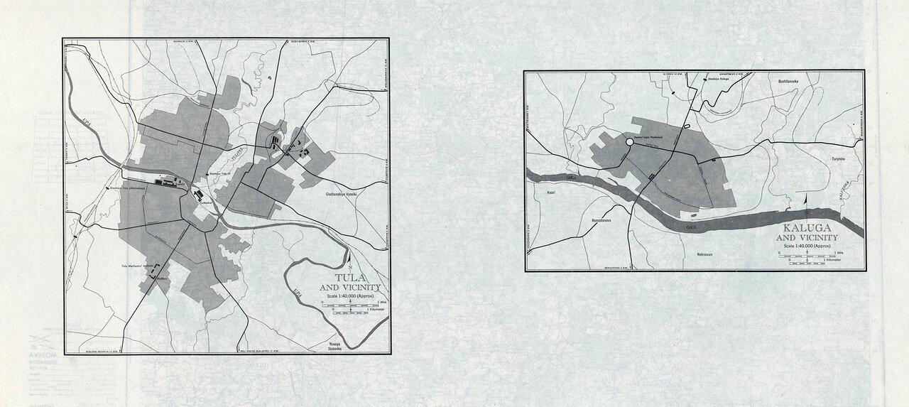 Тула и окрестности