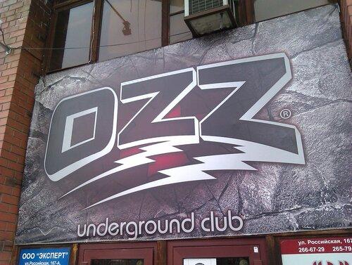 OZZ underground club