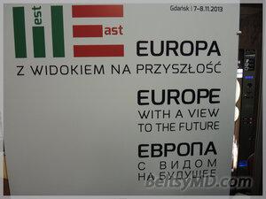 Взгляд из Гданьска – на будущее Восточной Европы