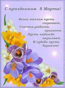 71711873_031bc33dbdf4.jpg