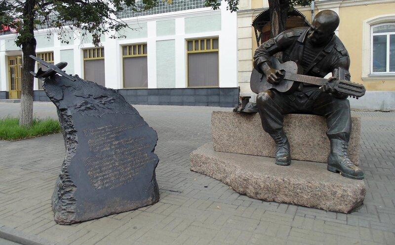 Памятник ветеранам афганистана