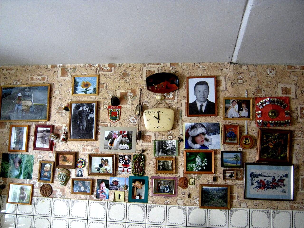 Кухонный фартук жил в советском союзе (цвет: бело/синий)