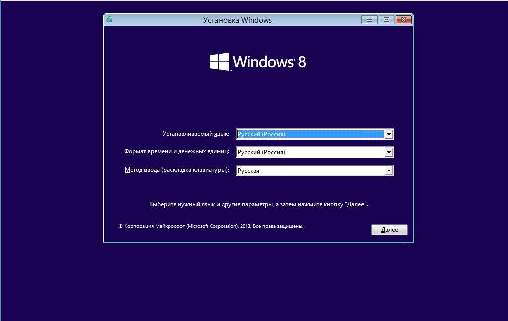 скачать виндовс хп 32 бит через торрент 2013 бесплатно с драйверами