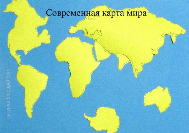 составление карты мира