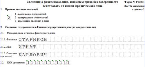 0_e2e7a_46d443_L