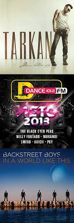 Рецензии на альбомы Tarkan / Лето Dance FM 2013 / Backstreet Boys