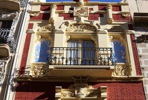 Реус. Маршрут модерна. Дом Кероля.Casa Querol . Reus  modern route.