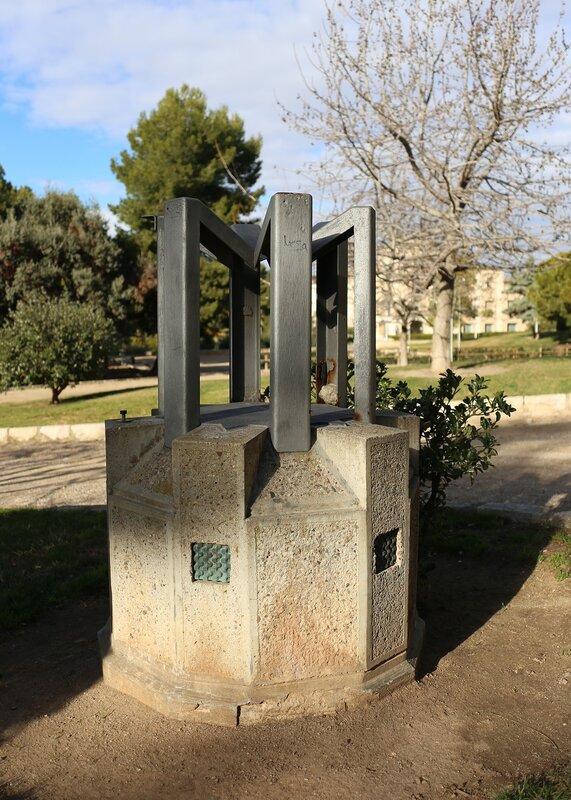 Tarragona, Park Camp de Mart