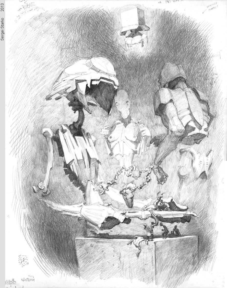 Сюрреалистическая графика харьковского художника Сергея Старко