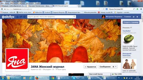 Yana1.png