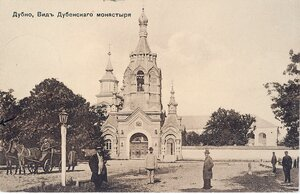 Вид дубенского монастыря