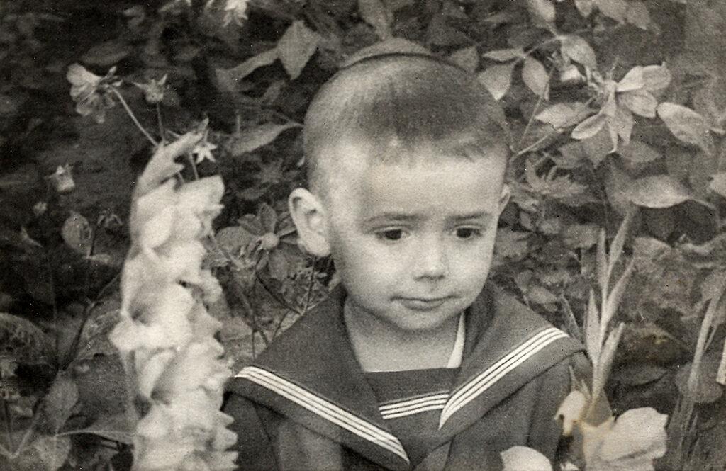 Сережа, Подгорное, 1961 год.