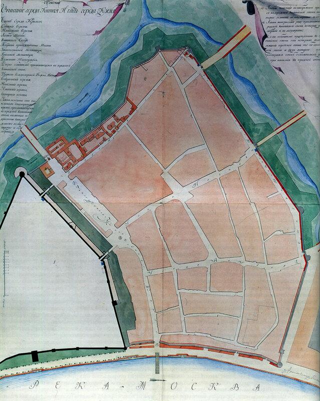 План Китай-города с изображением остатков рва вдоль восточного участка крепостной стены. Начало 19 в. РГИА