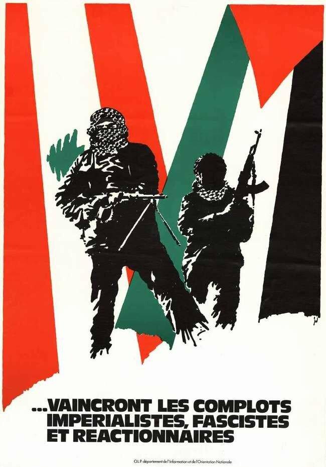 За победу над империалистическими, фашистскими и реакционными заговорами