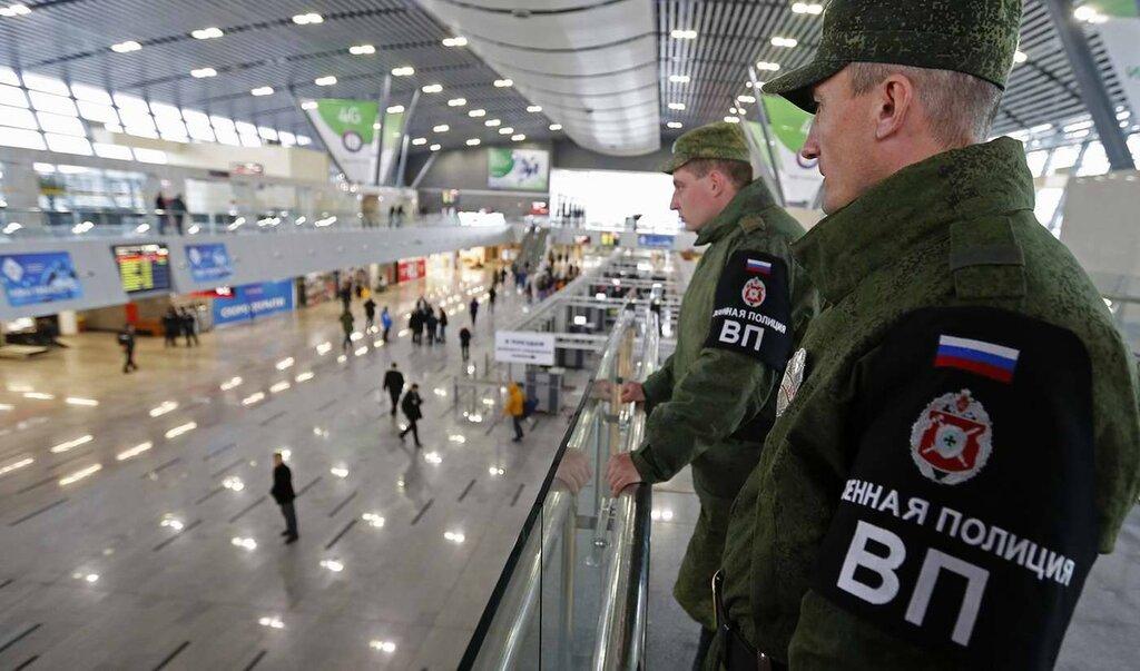 Патруль Военной полиции на вокзале в Адлере (Сочи)