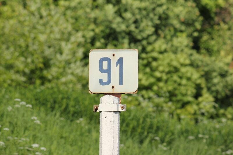 91 км