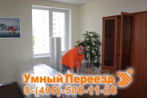переезд офиса - Apoi.ru
