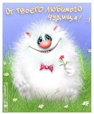 http://img-fotki.yandex.ru/get/9162/97761520.ee/0_80238_b890e0cf_XL.jpg
