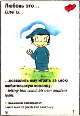http://img-fotki.yandex.ru/get/9162/97761520.f8/0_805ee_bdbe9fc6_orig.jpg