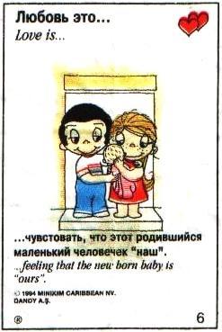 http://img-fotki.yandex.ru/get/9162/97761520.f8/0_805f3_9f03a1c7_orig.jpg