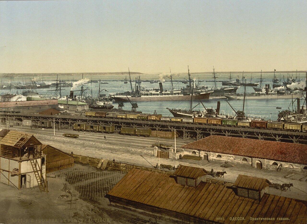 Практическая гавань
