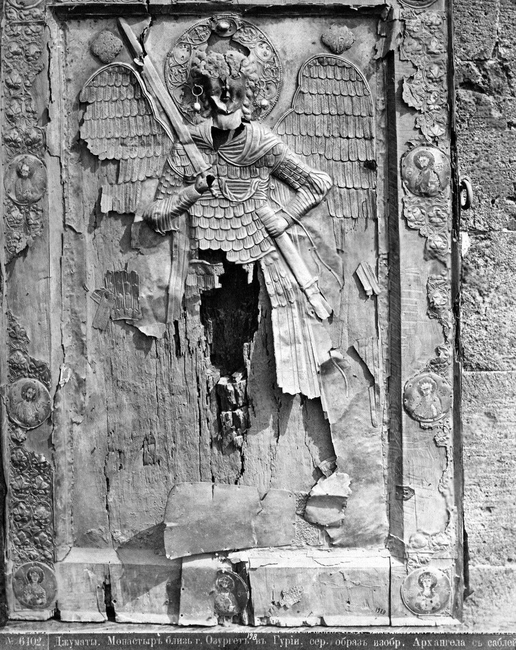 Икона архангела Михаила из церкви в Джумати Кутаисской губернии