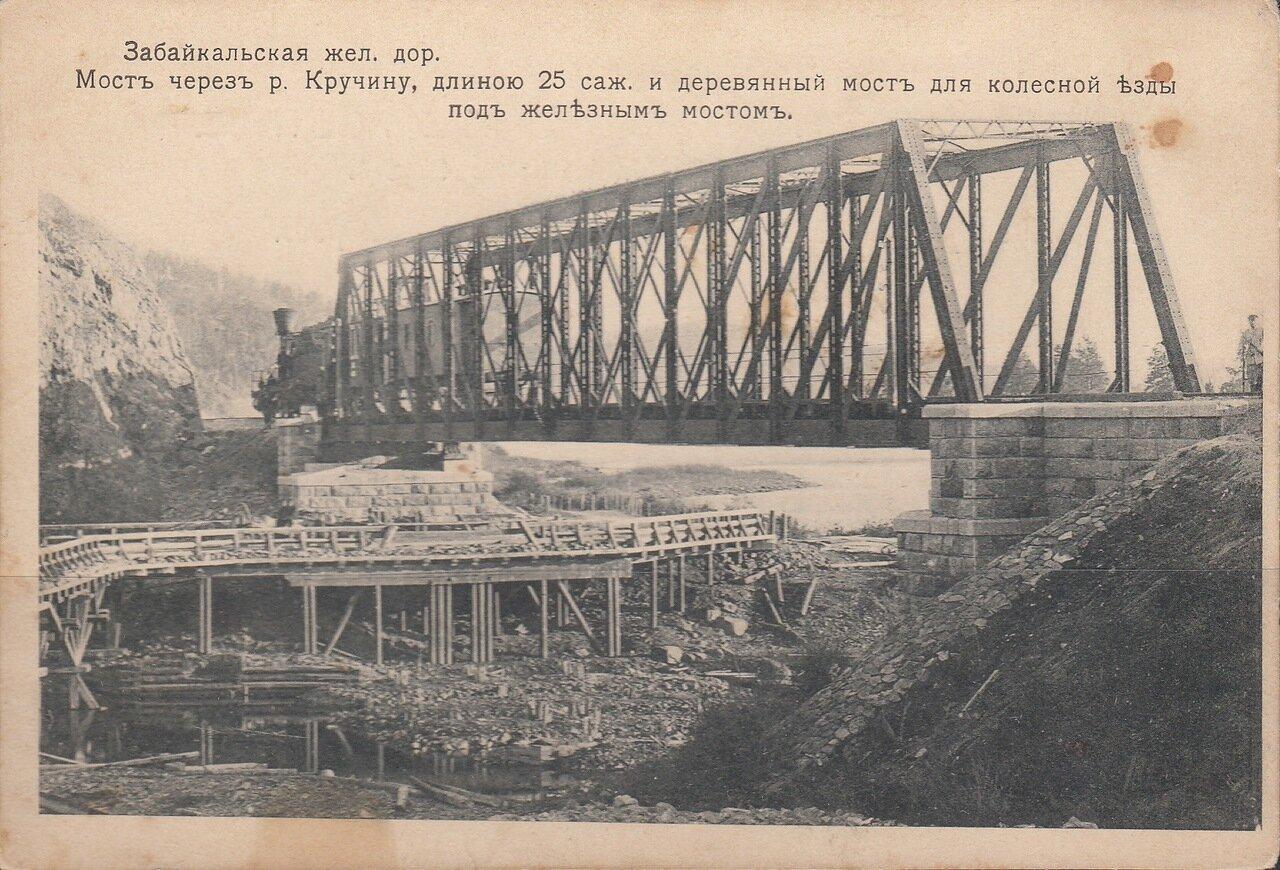 Мост через реку Кручину, длиною 25 саж. и деревянный мост для колесной езды под деревянным мостом на 705 версте железной дороги
